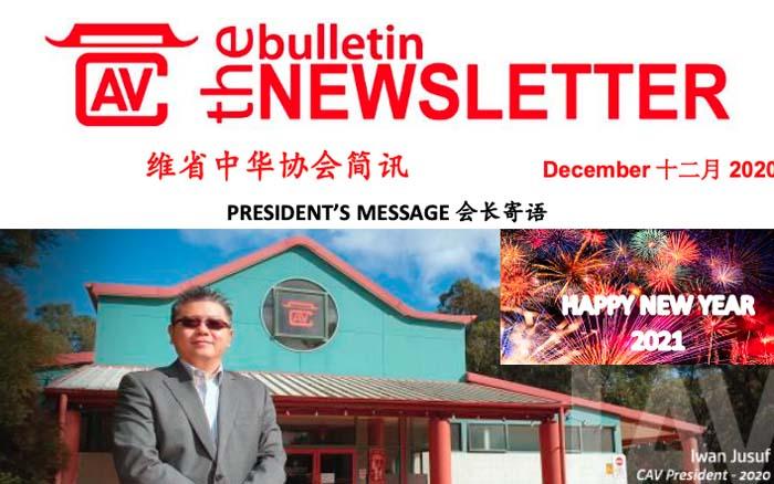 December 2020 Bulletin